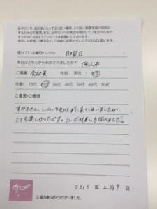 IMG_0265 (1)