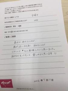 IMG_3271[1]