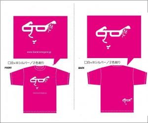 サロンTシャツデザイン